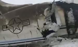 U.S. Plane, Afghanistan