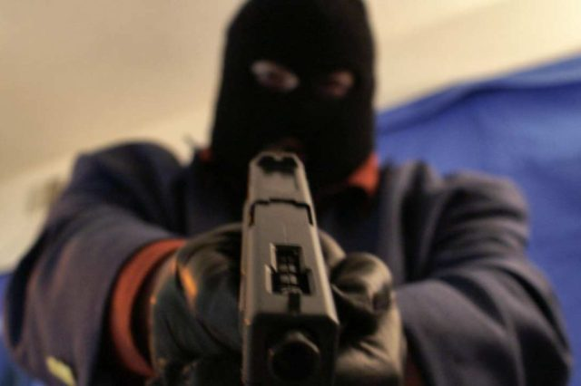 Just In: Robbers raid Ekiti bank