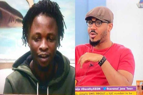 BBNaija 2020:  Laycon tells Big Brother why he wants Ozo out of the show