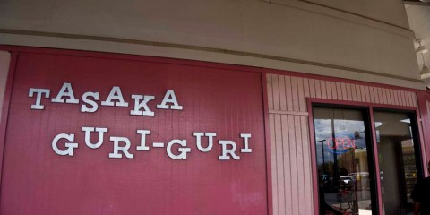 TASAKA GURI GURI – MAUI, HI – USA - Family business ice cream store