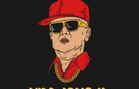 MP3: Singapore Kane - Kim Jong Il [Prod. By Purpose of Tragic Allies]