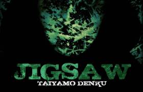 MP3: Taiyamo Denku - Jigsaw [Prod. By Dcypha]