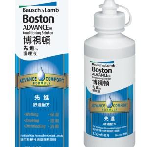 Boston Advance Conditioning Solution 120ml Malaysia