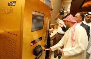 Gold Vending Machine