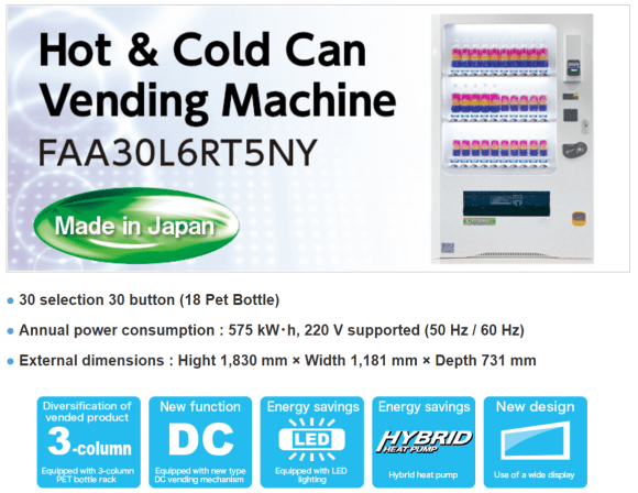 Hot and Cold Can Vending Machines