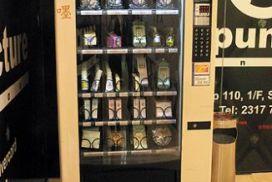 Cosmetic Vending Machine