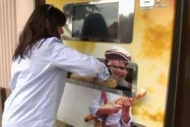 法國麵包 自動販賣機