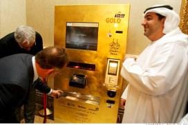 黃金 自動販賣機