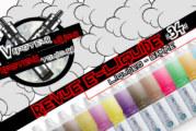 Revue E-Liquide – Nar-Nar-Abricot Pie-Framboise… de Liquideo – FR – #34