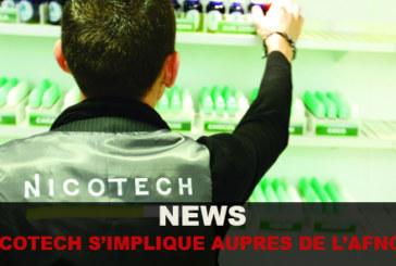 НОВОСТИ: NICOTECH участвует в AFNOR.