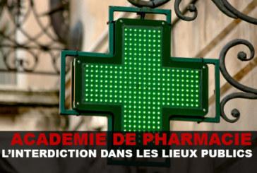 חדשות: האקדמיה של PHARMACY ו- E-CIG!