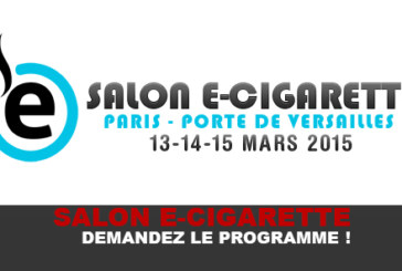 E-CIGARETTE SALON:要求计划!