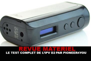 סקירה: השלם IPV D2 מבחן (Pioneer4you)