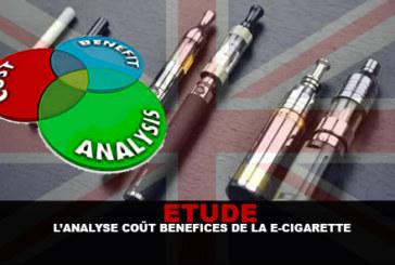 ИССЛЕДОВАНИЕ: Анализ экономической эффективности электронной сигареты