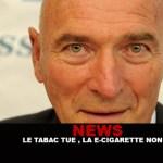 """חדשות: """"טבק הורג, סיגריה אלקטרונית לא"""""""