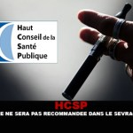 HCSP: e-cig לא ימליץ על הפסקת עישון