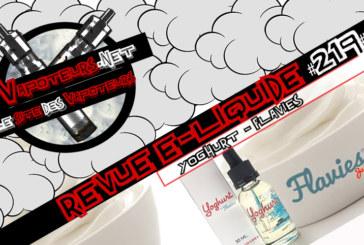 """E- נוזלי סקירה #219 - יוגורט - Flaves (ארה""""ב)"""