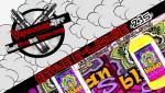 Revue E-Liquide #235 - MAD MURDOCK'S - BLEDAN LOTUS (USA)