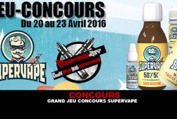 תחרות: תחרות גדולה Supervape!