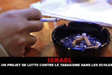 ISRAËL : Un projet de lutte contre le tabagisme dans les écoles.