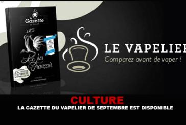 תרבות: Gazette du Vapelier de Septembre זמין!