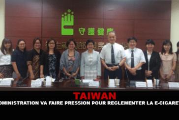 TAIWAN: Η διοίκηση θα ασκήσει πιέσεις για τη ρύθμιση του ηλεκτρονικού τσιγάρου.