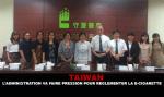 台湾方面:政府会游说规管电子香烟。