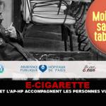 E-CIGARETTE: Respadd ו- AP-HP מלווים אנשים פגיעים להפסיק לעשן.
