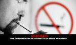 קנדה: צריכת סיגריה למטה בקוויבק.
