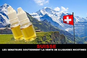 שווייץ תומכת במכירת נוזלי ניקוטין