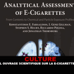 תרבות: ספר מדעי חדש על סיגריות אלקטרוניות ייצא.