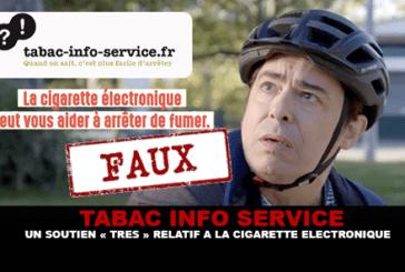 烟草信息服务:对电子烟的非常相对的支持。