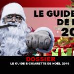 ДОСЬЕ: Рождественская электронная сигарета 2016