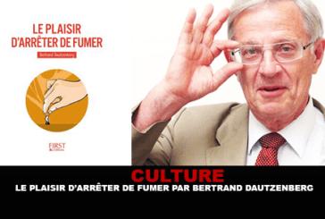 תרבות: התענוג של הפסקת עישון על ידי ברטרנד Dautzenberg.