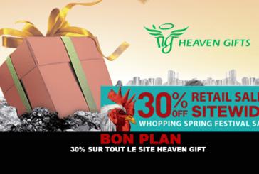ХОРОШИЙ ПЛАН: 30% на всех веб-сайтах Heaven Gift до 3 February