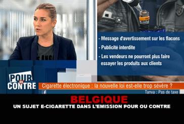 """בלגיה: נושא סיגריה אלקטרונית בתוכנית הטלוויזיה """"Pou ou Contre"""" על ידי RTL TVI"""