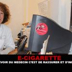 "E-CIGARETTE: ""חובתו של הרופא היא להרגיע ולהודיע"""