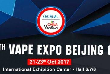 בייג'ינג Vape Expo (סין)