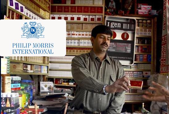 הודו: שיווק בלתי חוקי, הממשלה יכולה להעניש את פיליפ מוריס.