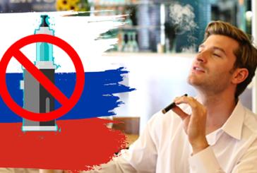 ΡΩΣΙΑ: Προς απαγόρευση των ηλεκτρονικών τσιγάρων στα εστιατόρια.