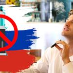 RUSIA: Hacia una prohibición de los cigarrillos electrónicos en los restaurantes.
