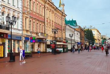 רוסיה: E- סיגריה נאסר ניז'ני נובגורוד.