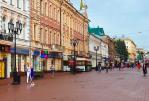 РОССИЯ: Электронная сигарета запрещена в Нижнем Новгороде.
