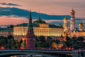 רוסיה: איסורים מורחבים על עישון ו vaping.