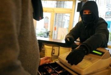 חברה: שוד בחנות סיגריות אלקטרונית.