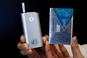 ИССЛЕДОВАНИЕ: нагретый табак объявлен как 90% менее токсичным, чем сигарета.