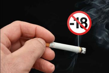 טוניסיה: מכירת טבק בקרוב יהיה מוחרם פחות מ 18 שנים.