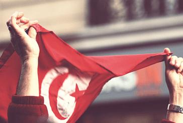 TUNISIA: una petizione per la standardizzazione delle e-sigarette