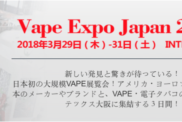 Vape Expo Japan 2018 (Japon)
