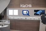 """שווייץ: פיליפ מוריס נוטש את פרויקט החנות שלו ב""""לוסאן """"."""